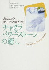 CPB Cover